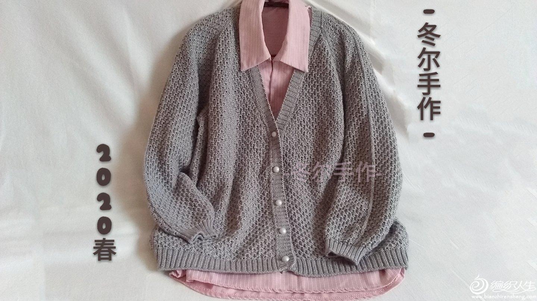 女士棒针真丝羊毛开衫