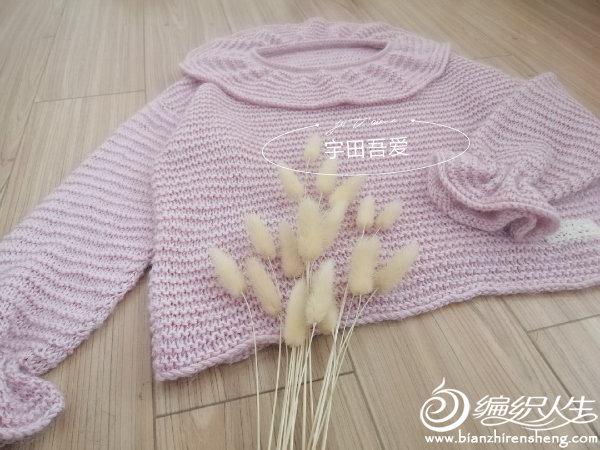 儿童棒针娃娃领毛衣