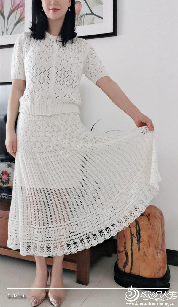 女士钩针半身裙