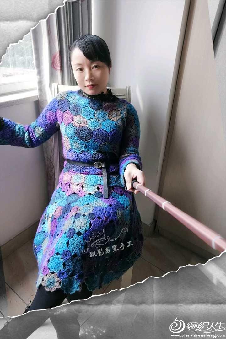 女士钩针拼花套裙