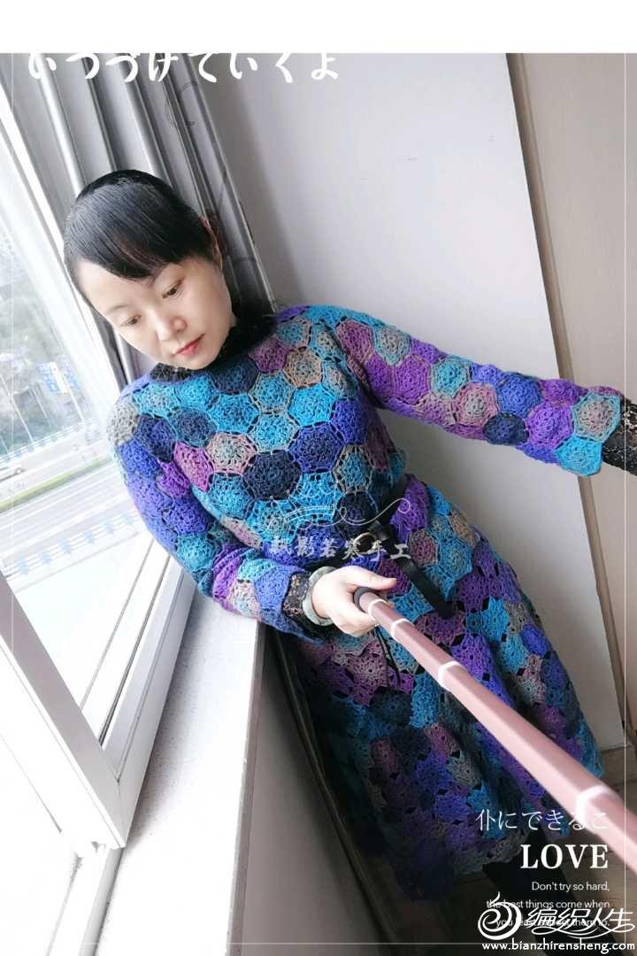 女士钩针裙装