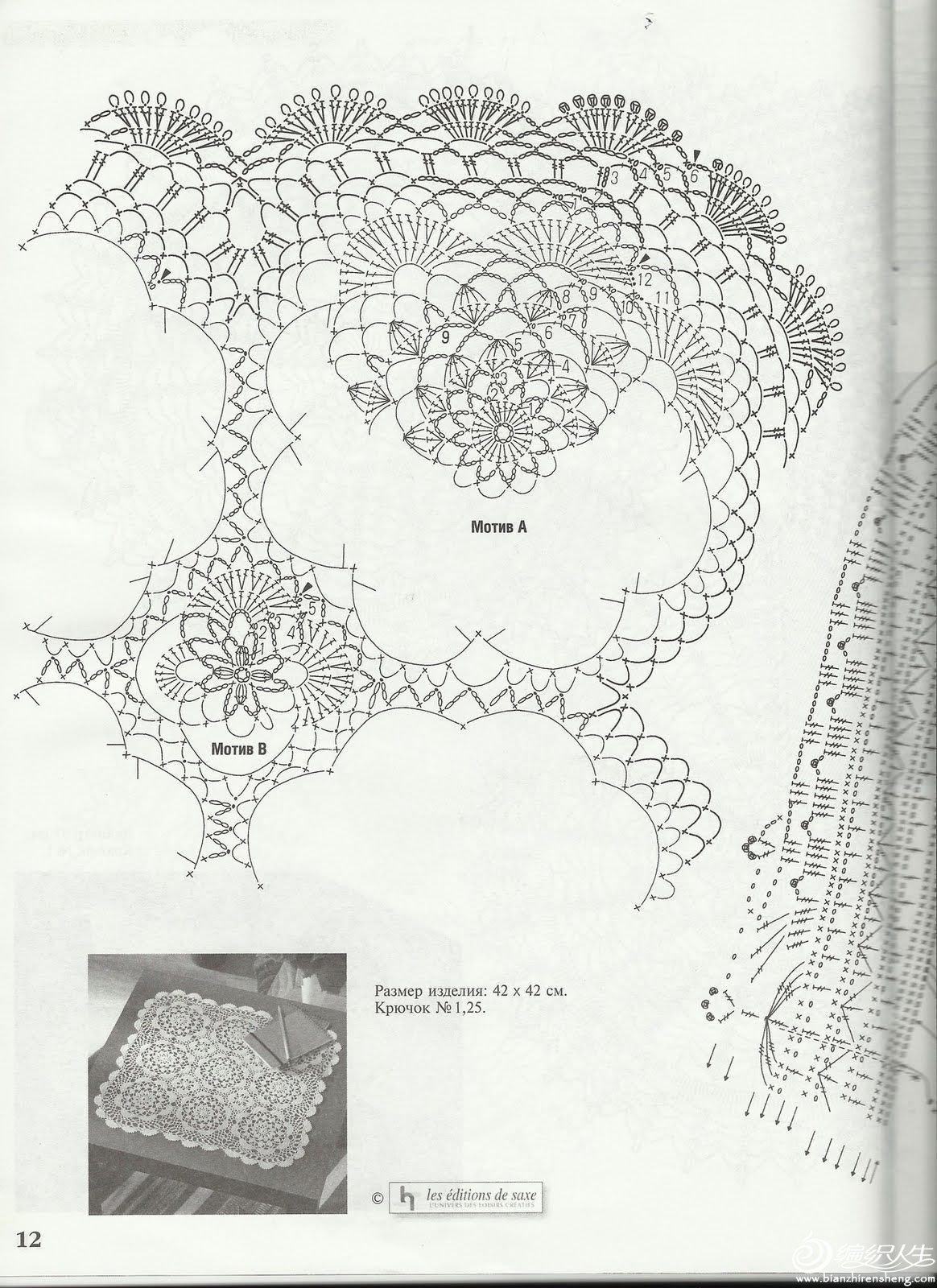 2-2 (2).jpg