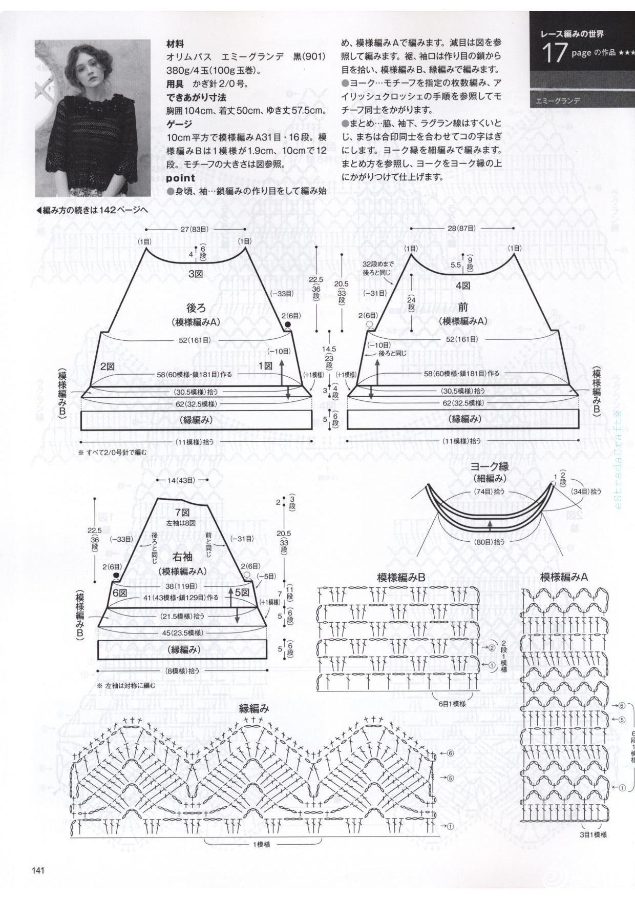 4-2 (2).jpg