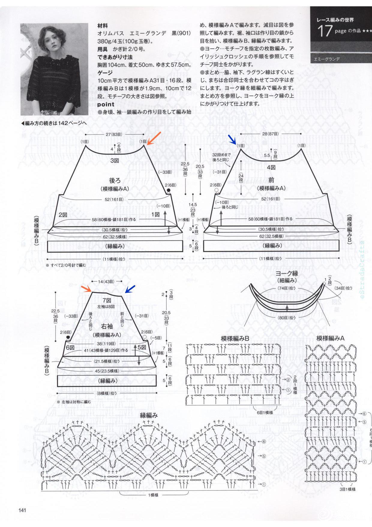 4-3 (7).jpg