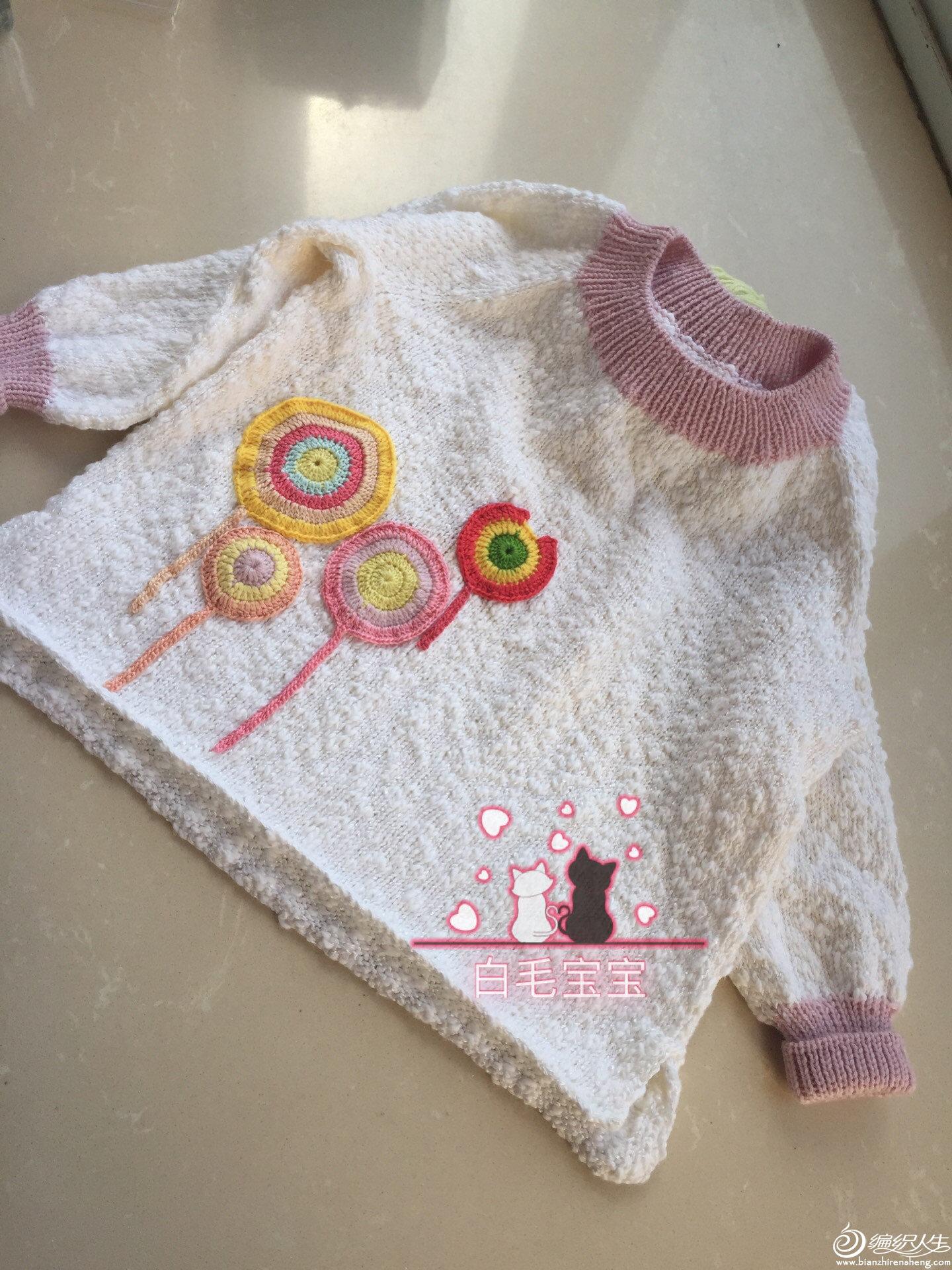 儿童棒针结子棉套头毛衣