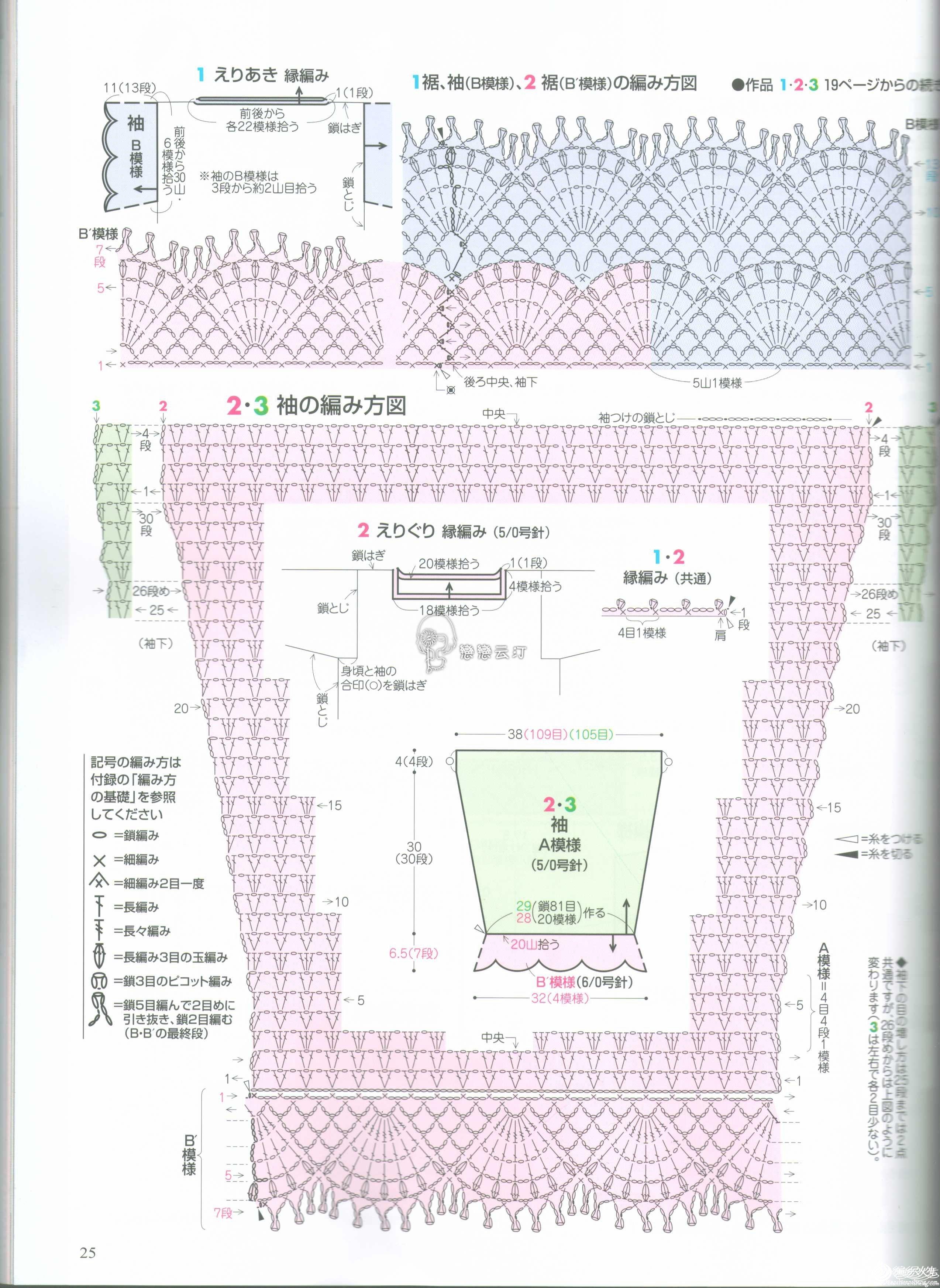 微信图片_20200522090114.jpg
