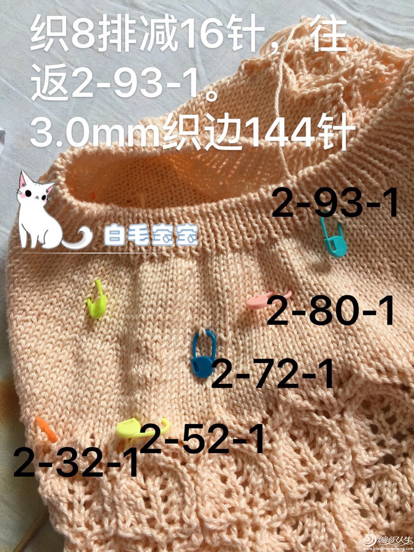 IMG_2899(20200607-170719)_副本.jpg