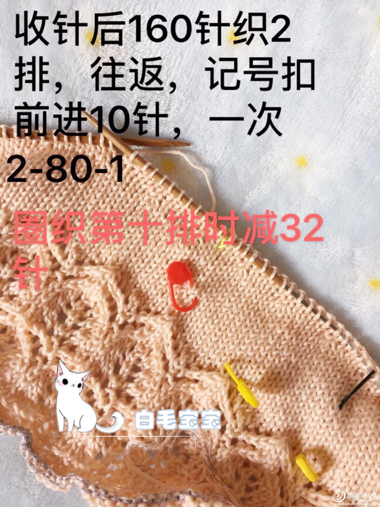 IMG_2901(20200607-173341)_副本.jpg