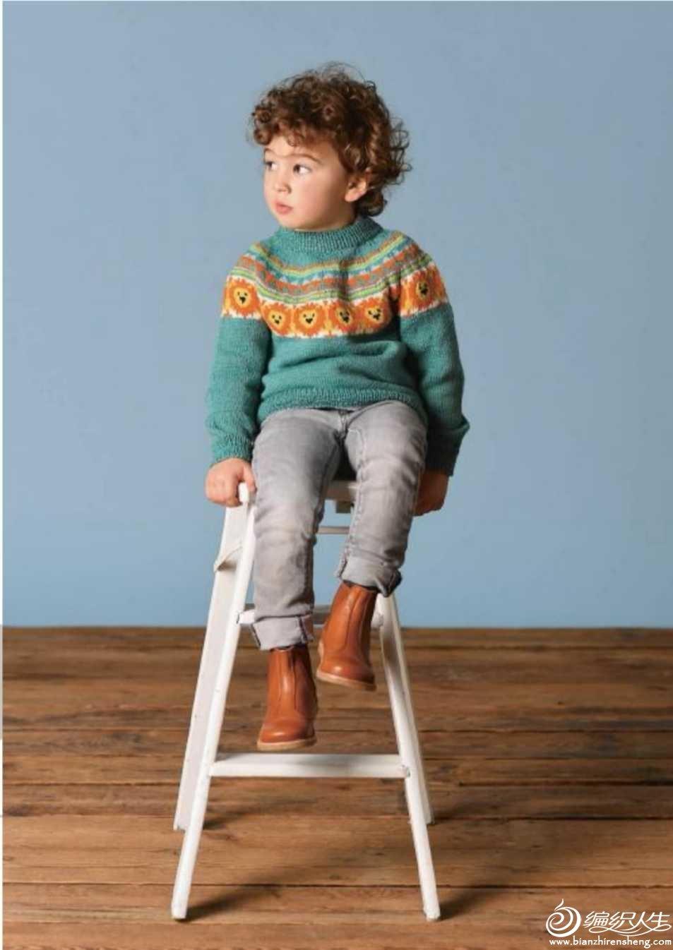 男童提花毛衣