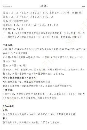 Screenshot_20200616_193156.jpg