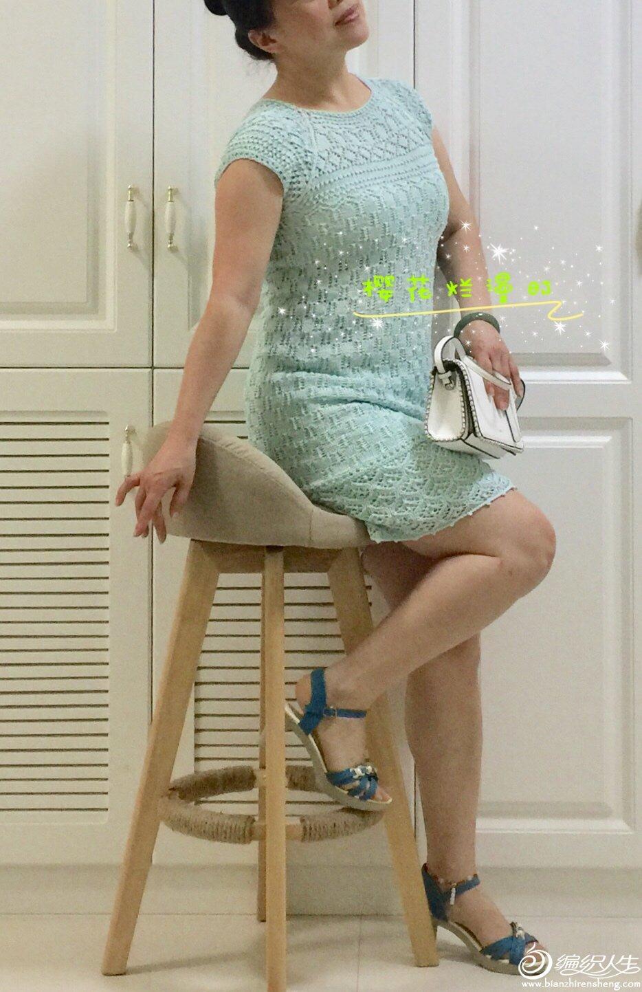 女士棒针插肩短袖连衣裙