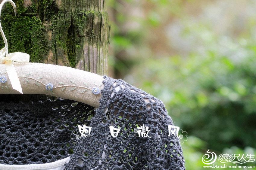 森系灰扇15