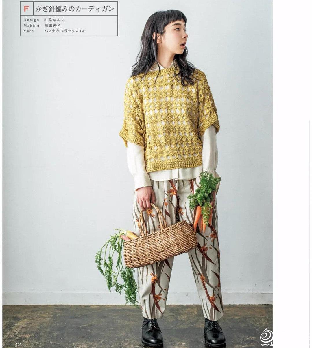 姜黄色钩衣