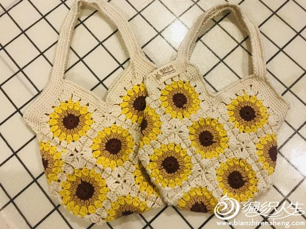 钩针拼花向日葵包包