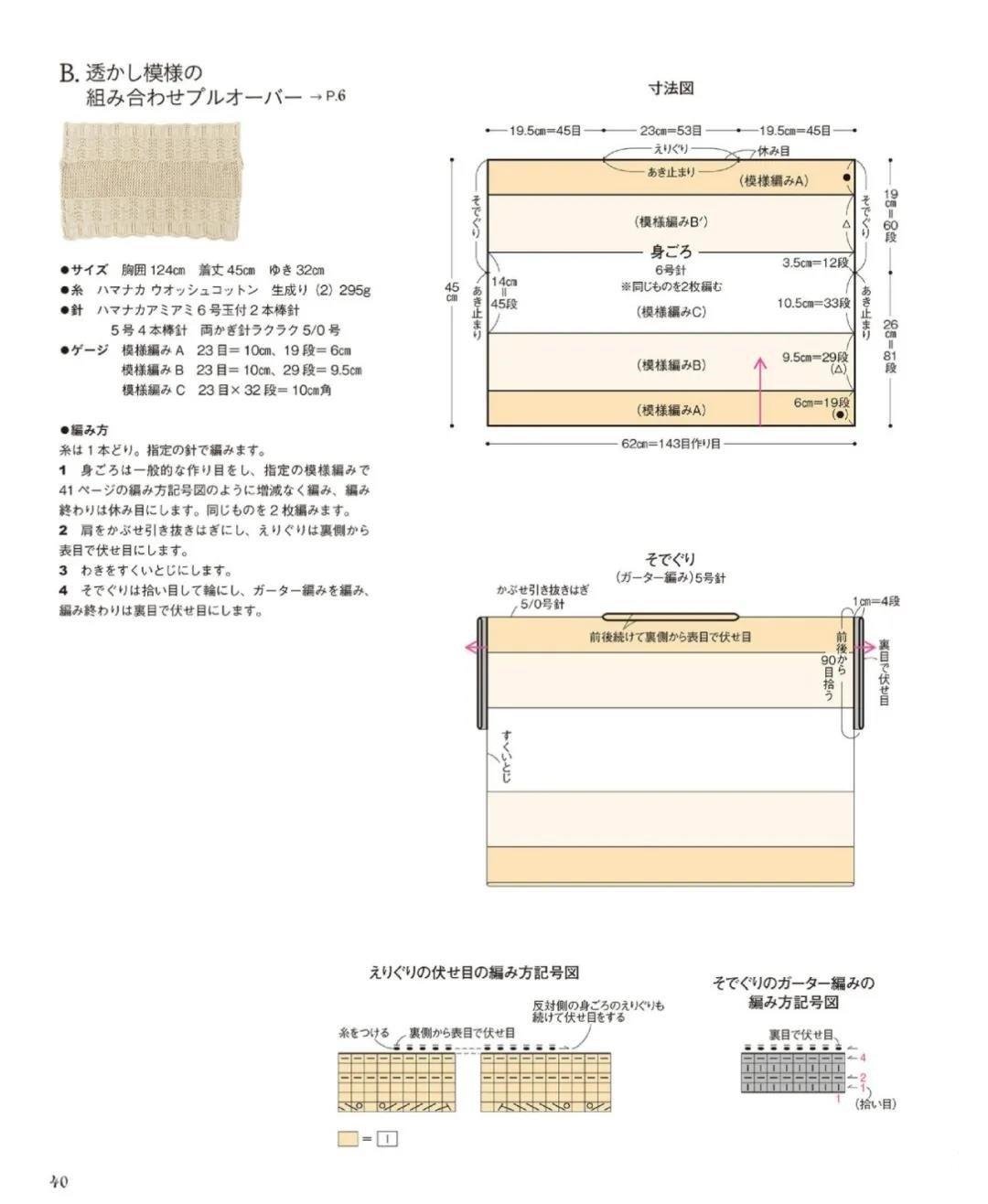 微信图片_20200716193230.jpg