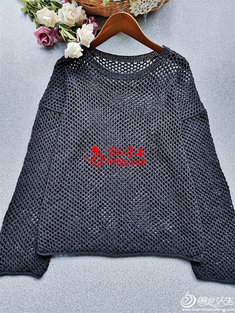 棒针渔网针套衫