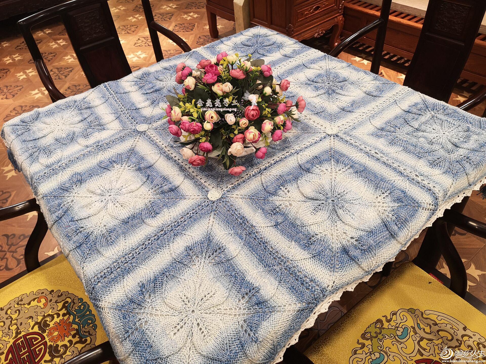 棒针叶子花桌布