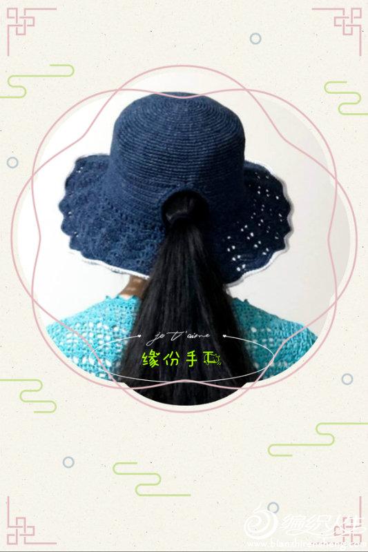 钩针马尾帽