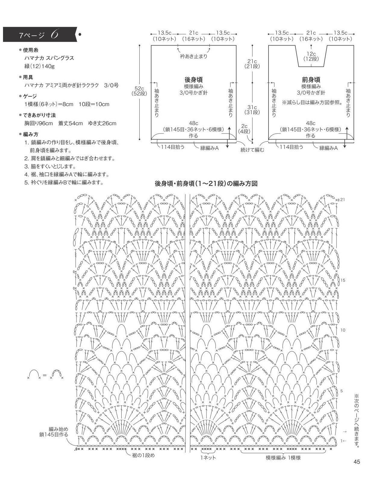 新曲图解02.jpg