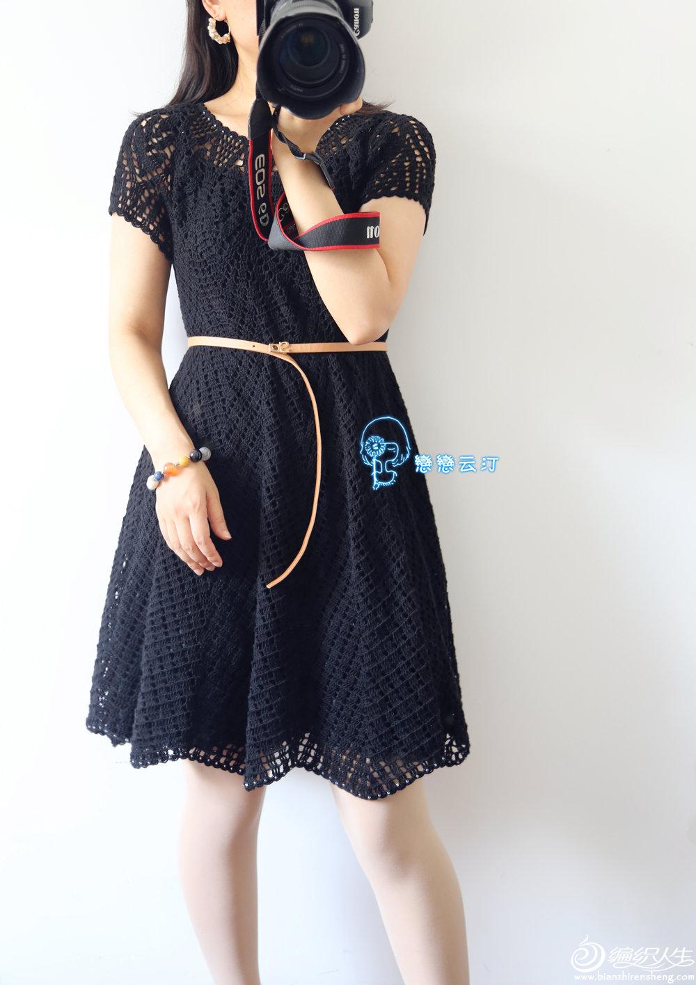 女士钩针小黑裙