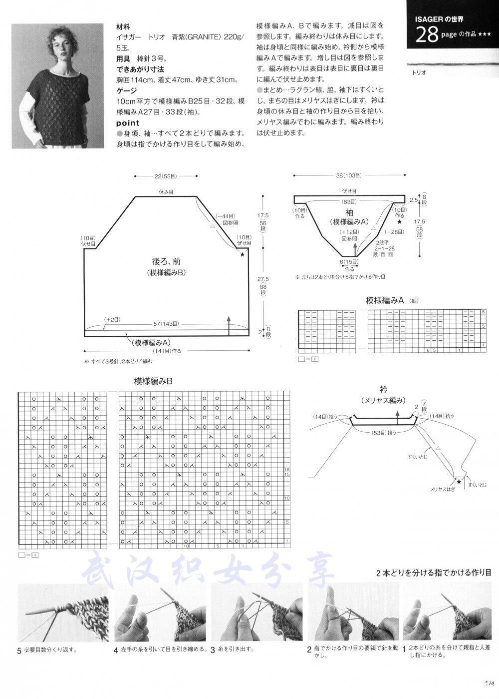 日文版解1_副本.jpg