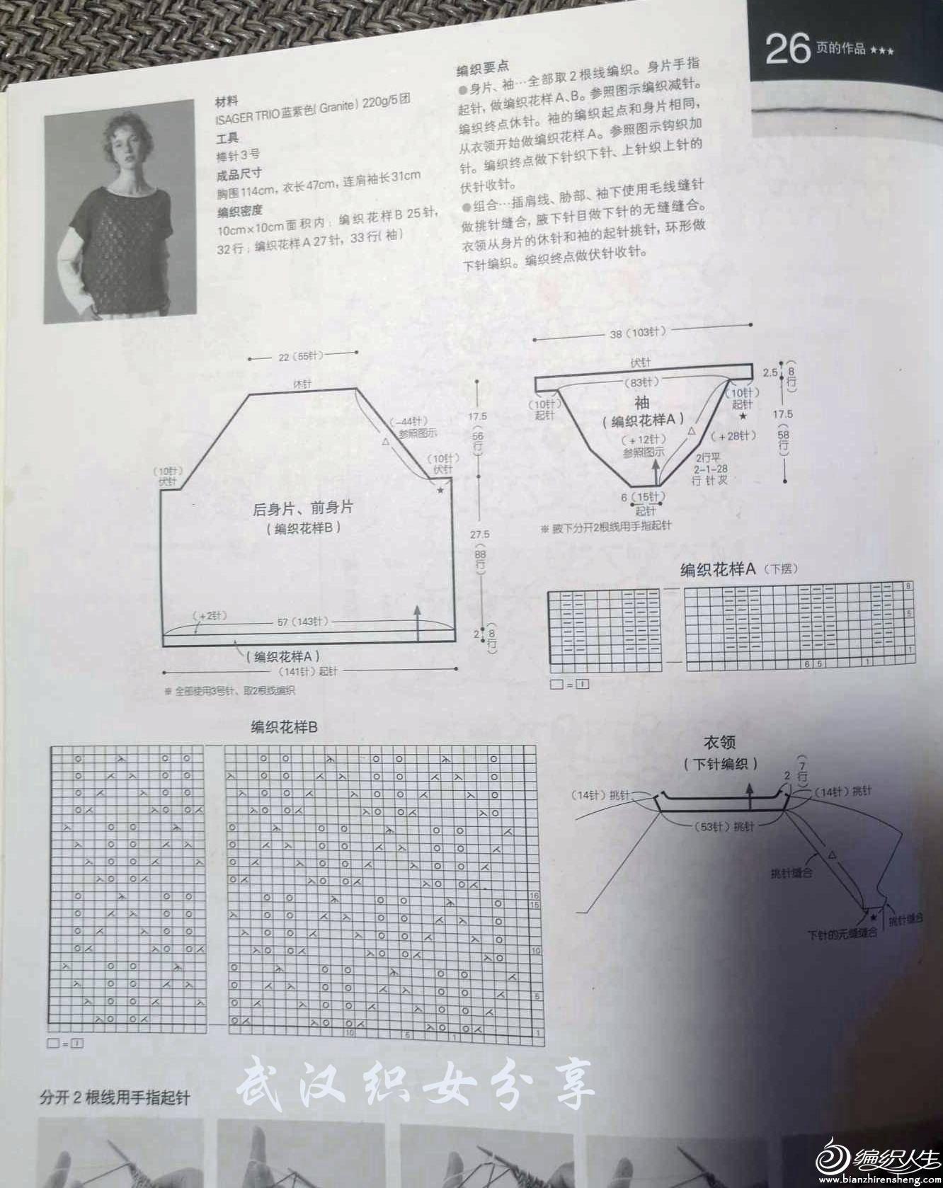 中文版解2_副本.jpg