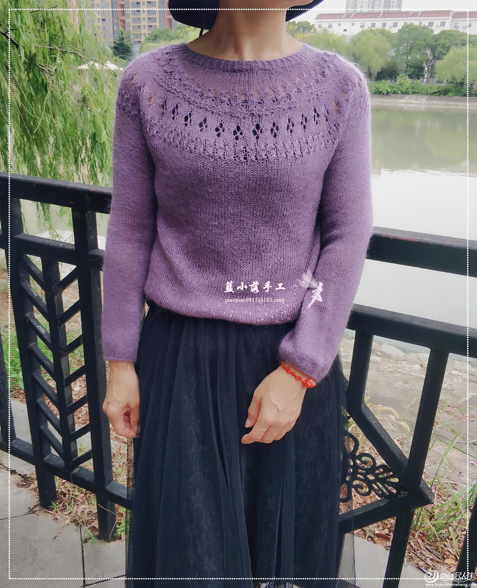 从上往下织女士棒针马海毛衣