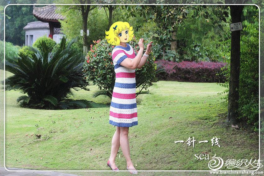 女士钩针彩色条纹连衣裙