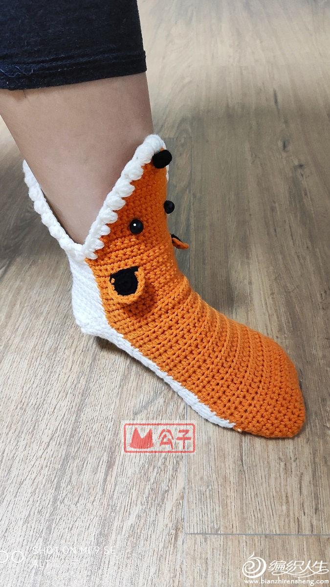 女士钩针狐狸地板袜