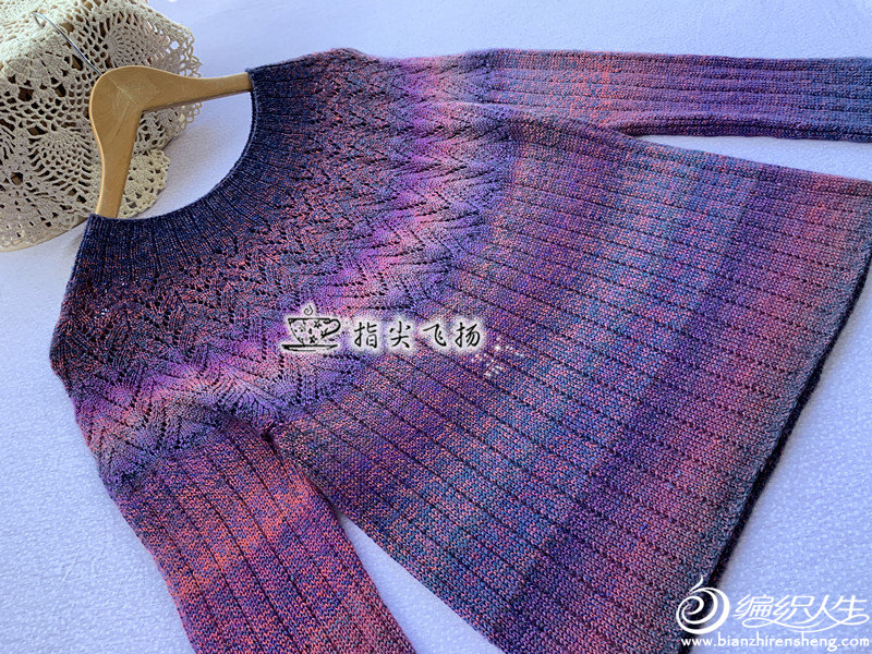 女士棒针段染线圆领毛衣