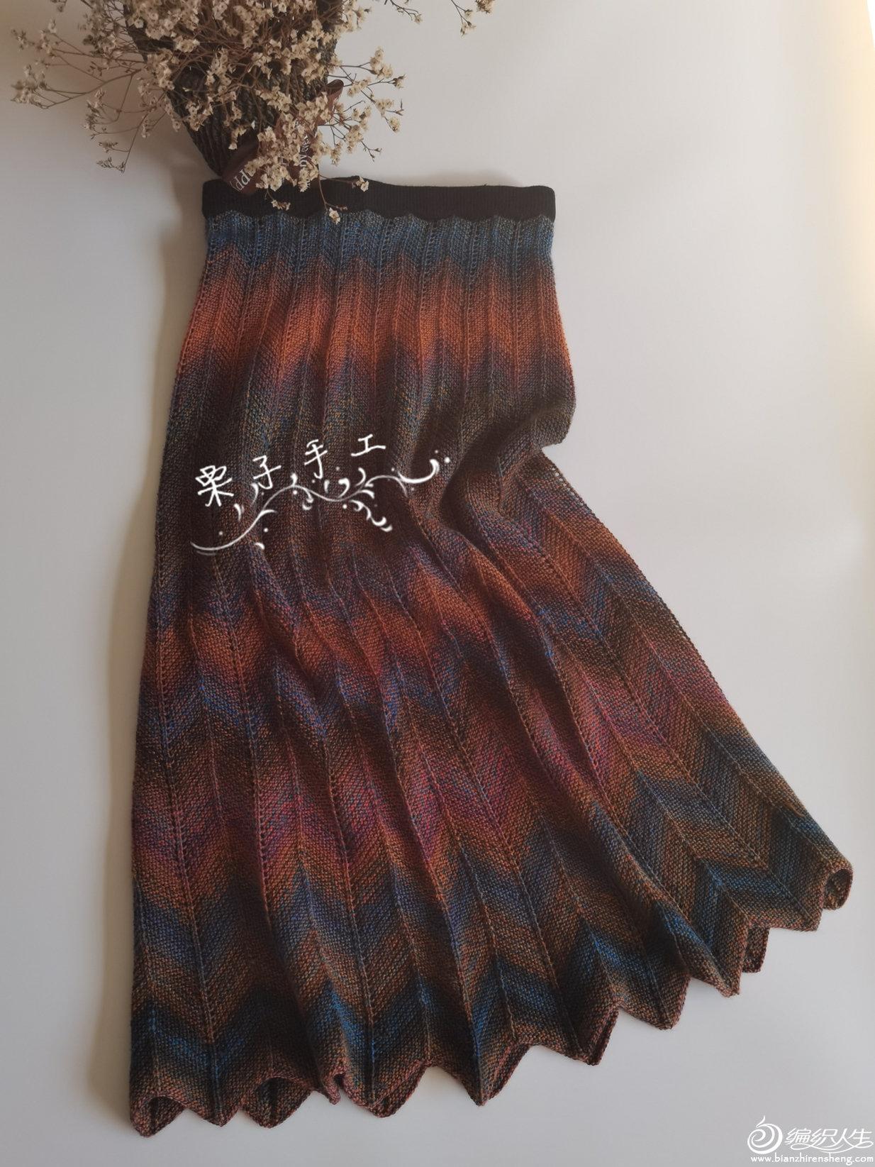 女士棒针半身裙