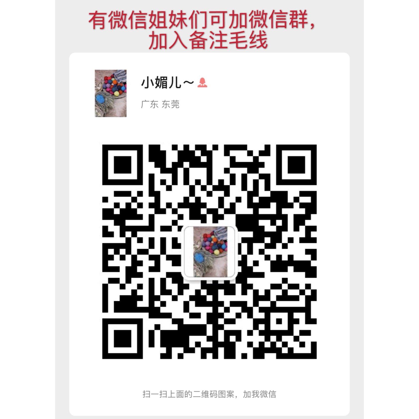 IMG_6333(20200311-125356).JPG