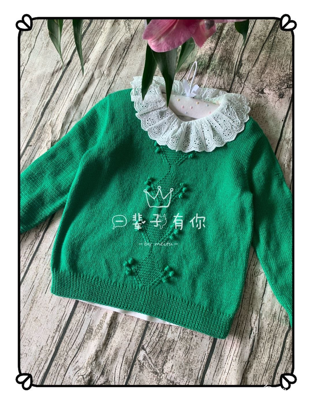 儿童棒针真丝羊毛衫