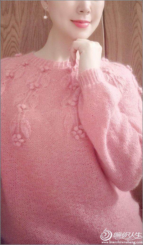 女士棒针叶子花蕾毛衣