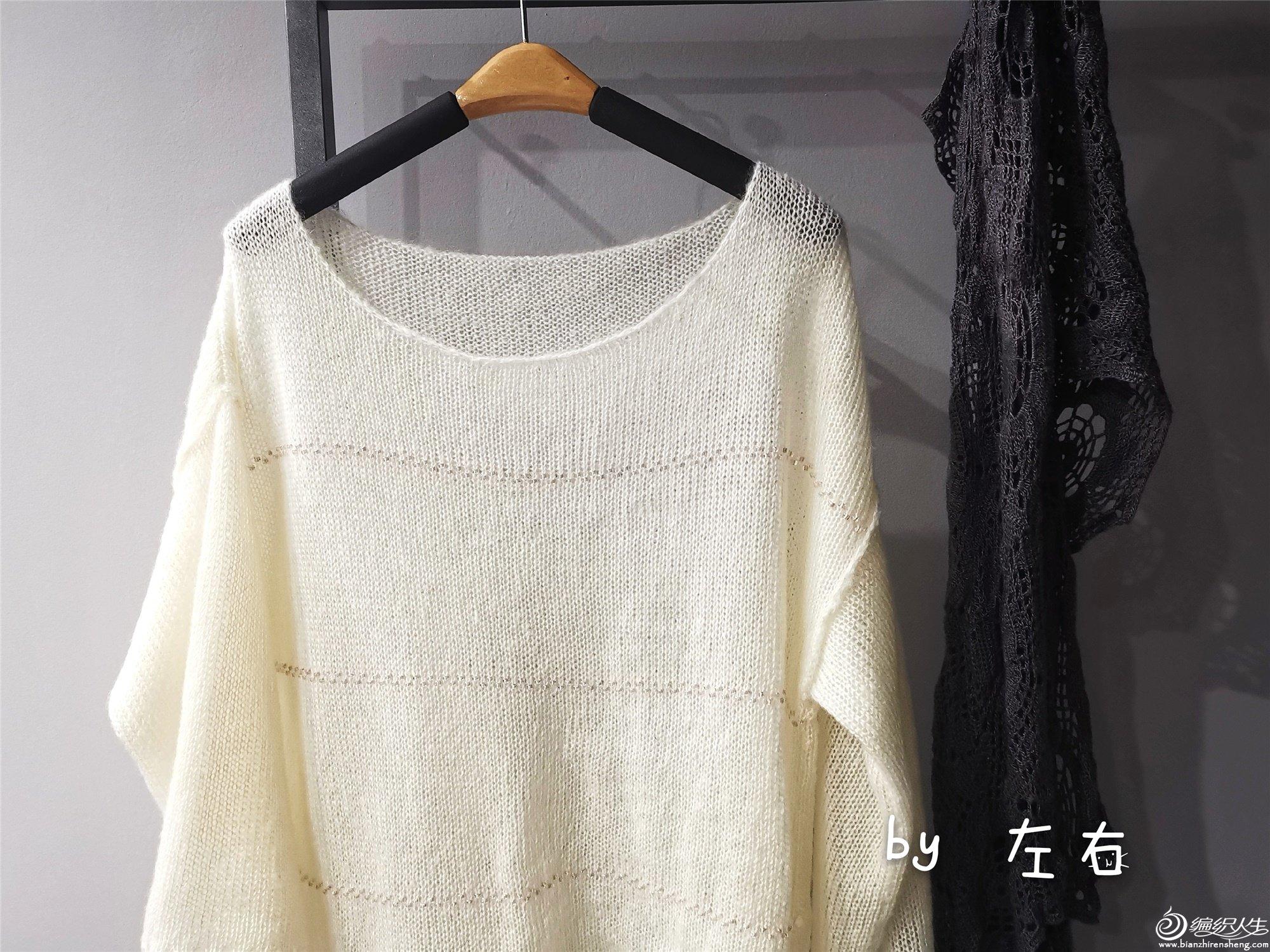 家用兴旺xw115机女士套头毛衣
