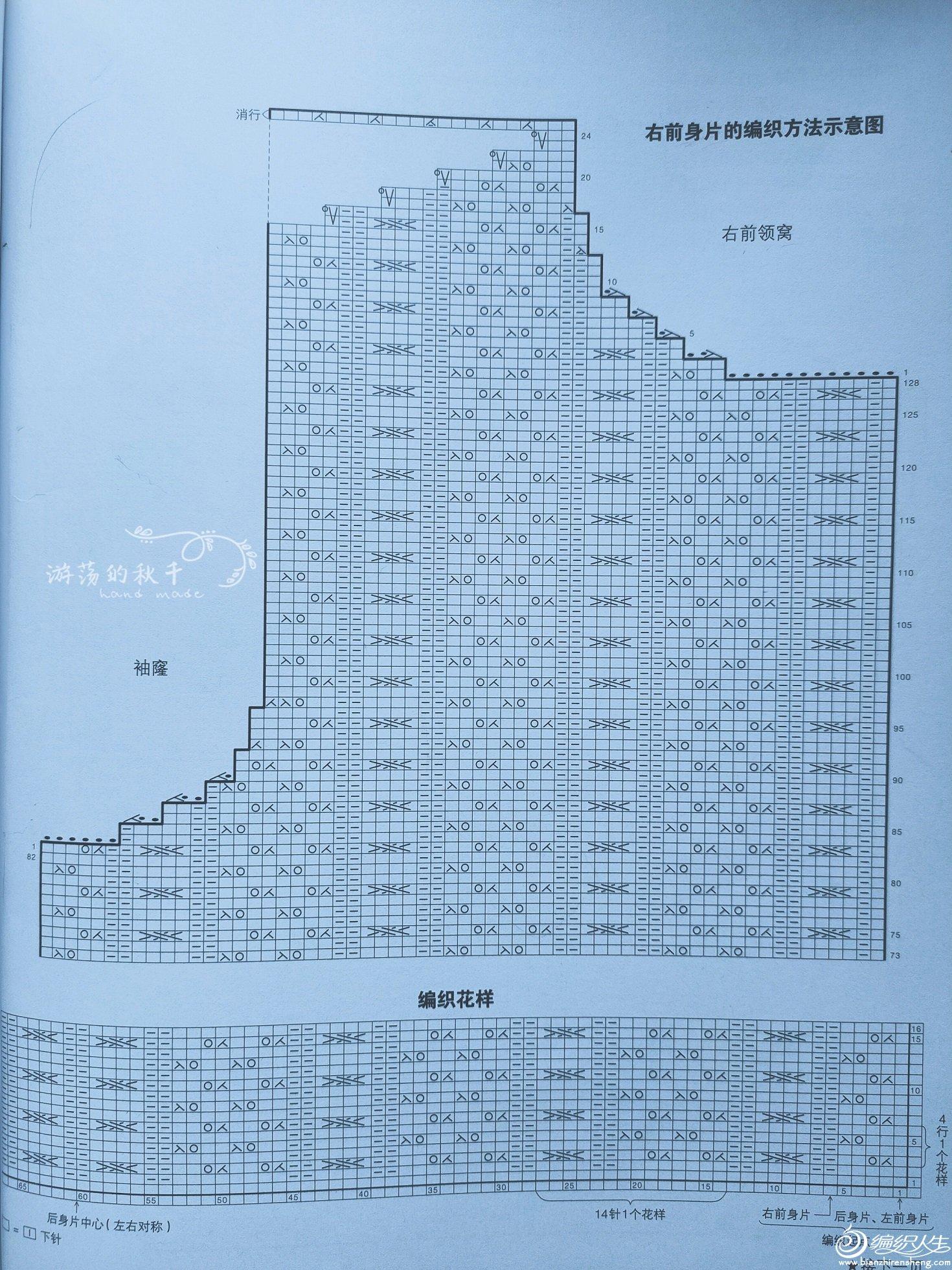 IMG20201013150218_副本.jpg