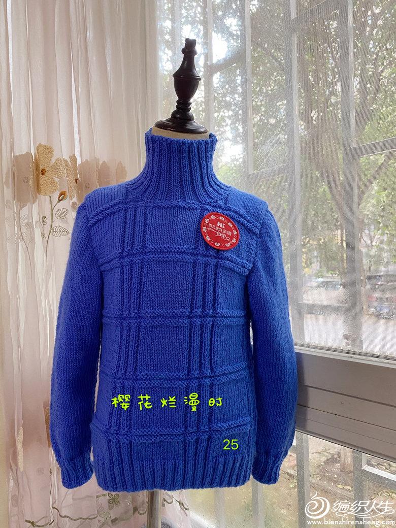 儿童棒针高领毛衣