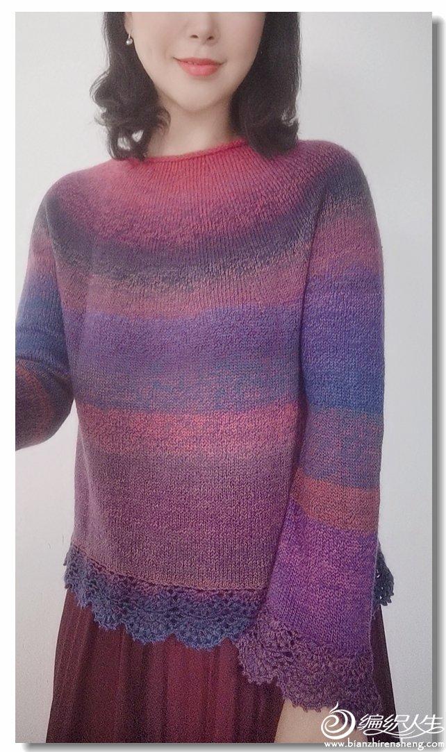 从上往下织段染毛衣