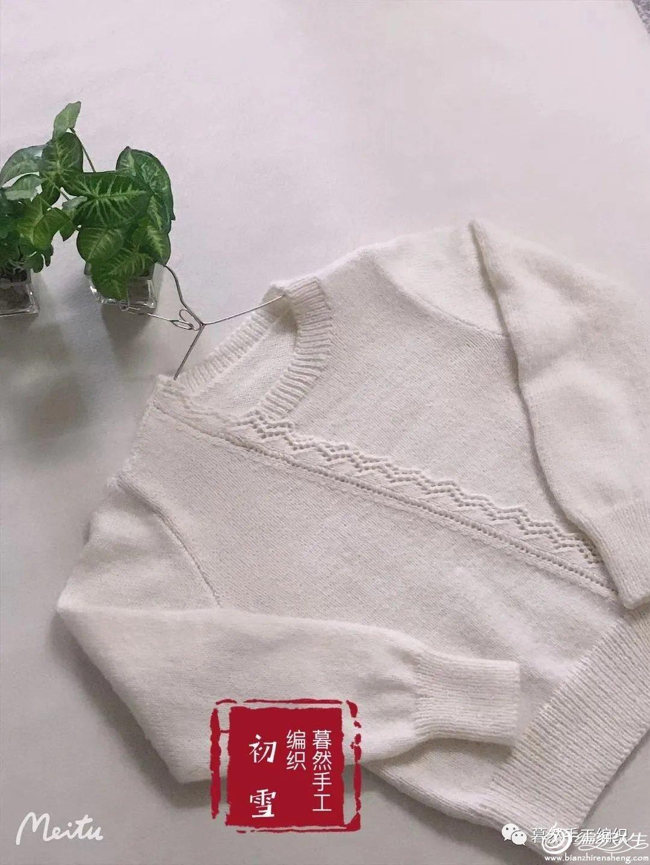 棒针白色斜襟羊绒毛衣