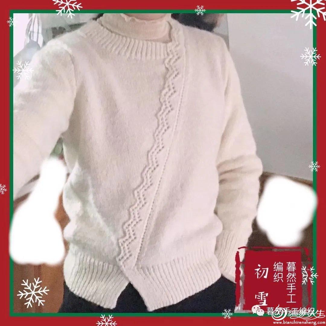 女士棒针羊绒衫