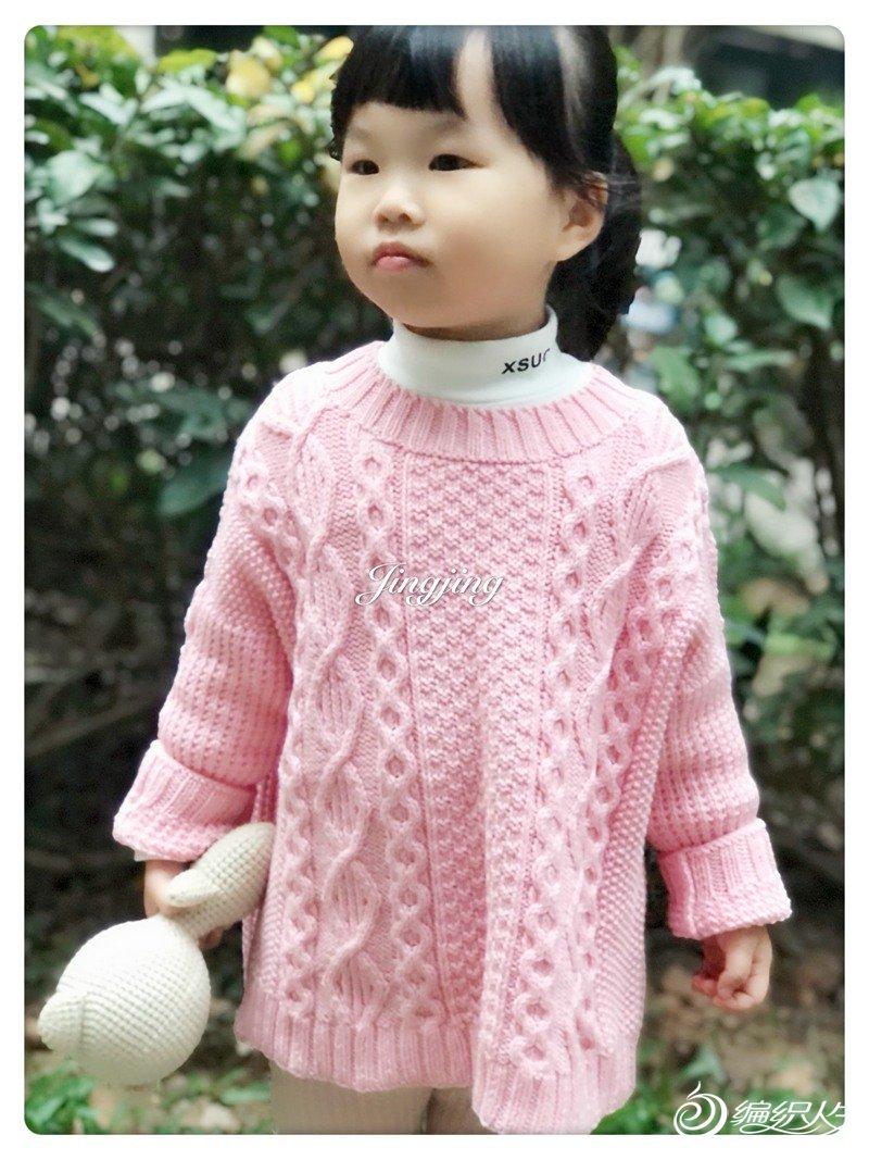 儿童棒针阿兰毛衣