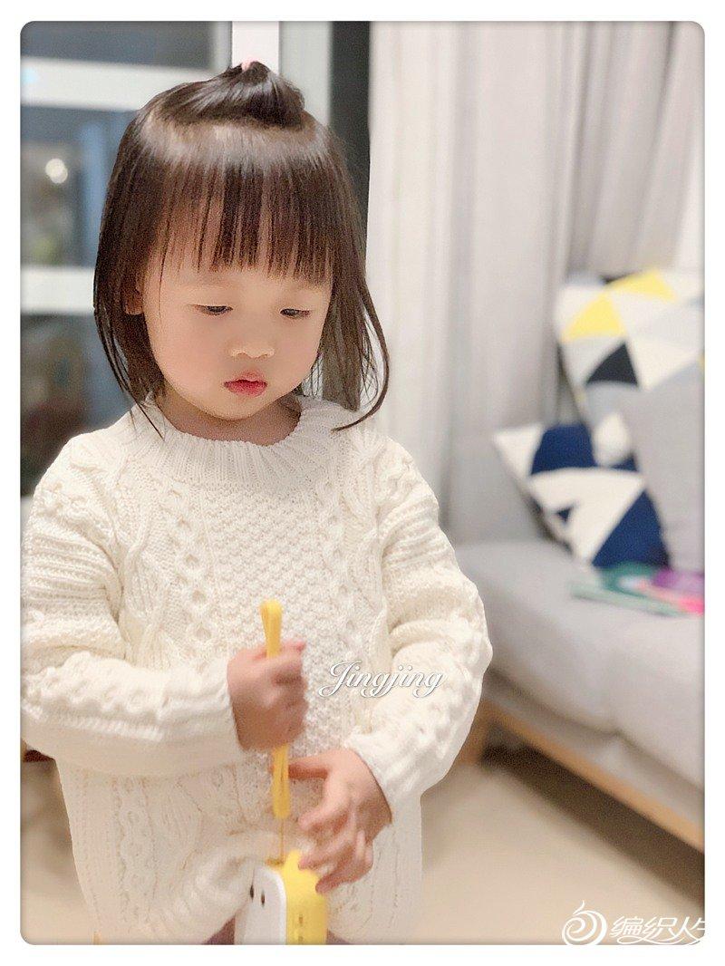 宝宝棒针羊毛衫