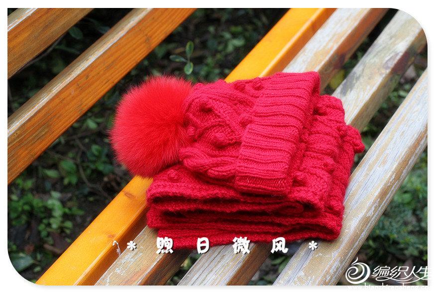 红色毛线帽子与围巾