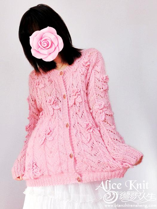 粉色镂空花开衫毛衣