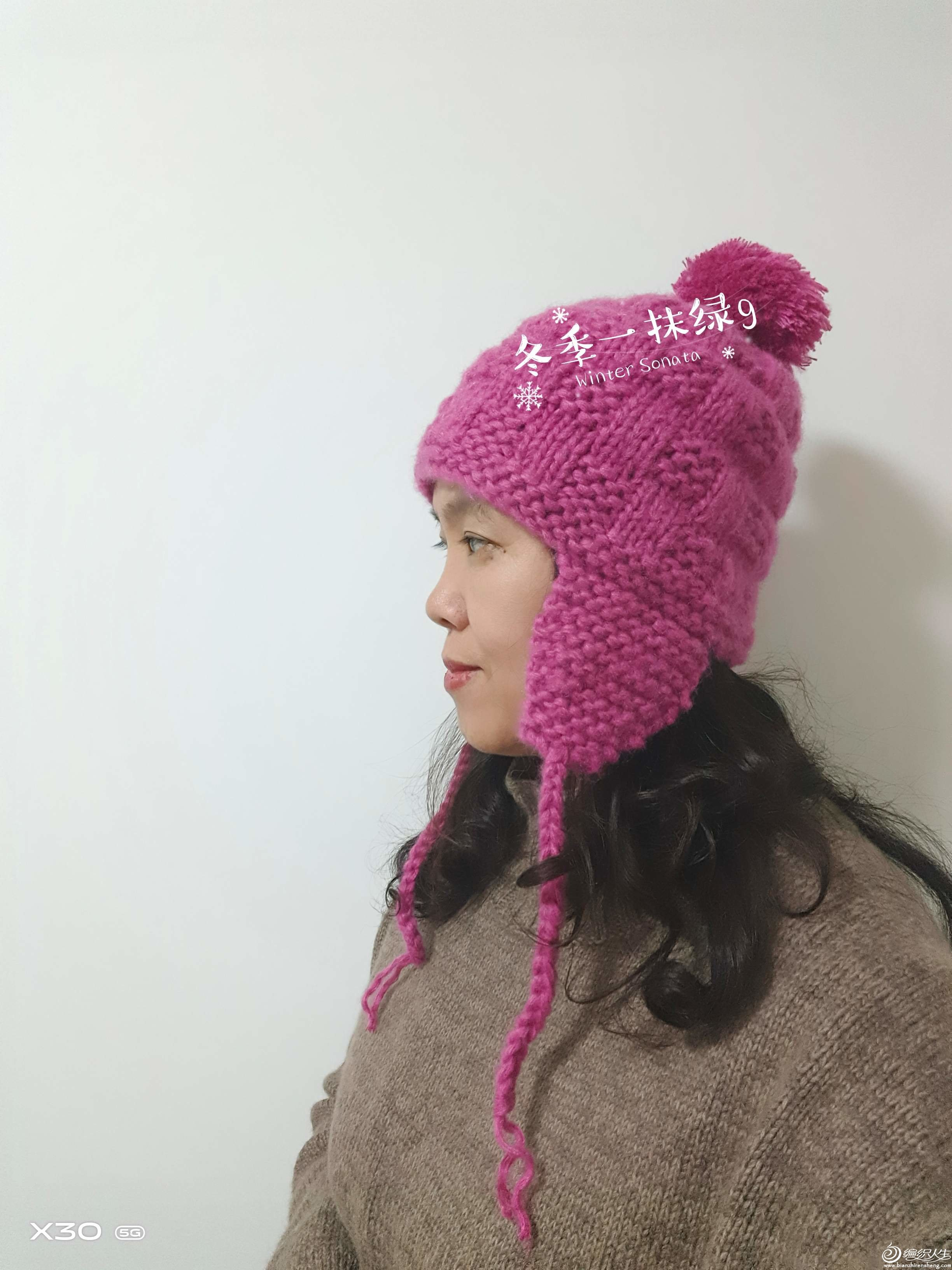 女士棒针帽子