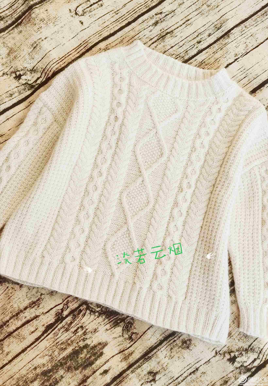 菱形麻花棒针毛衣