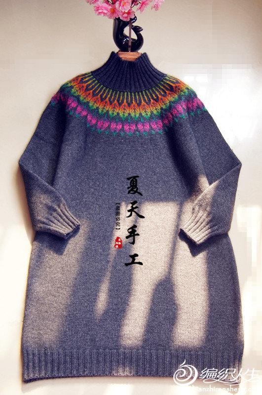 女士棒针羊绒裙