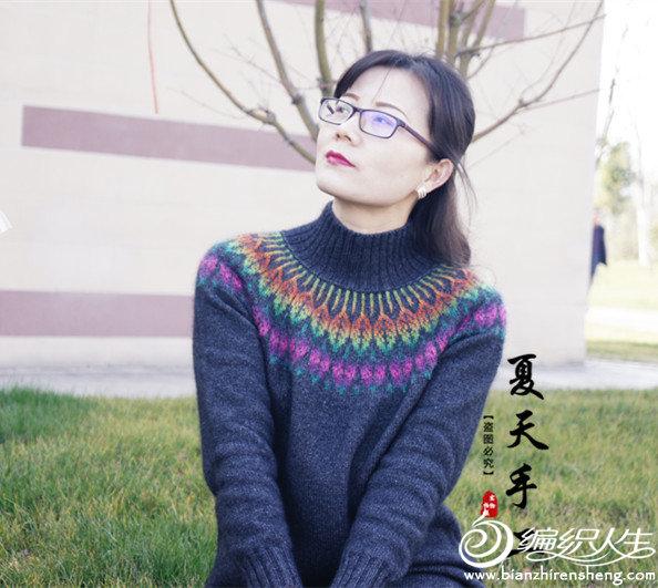 棒针叶子提花毛衣