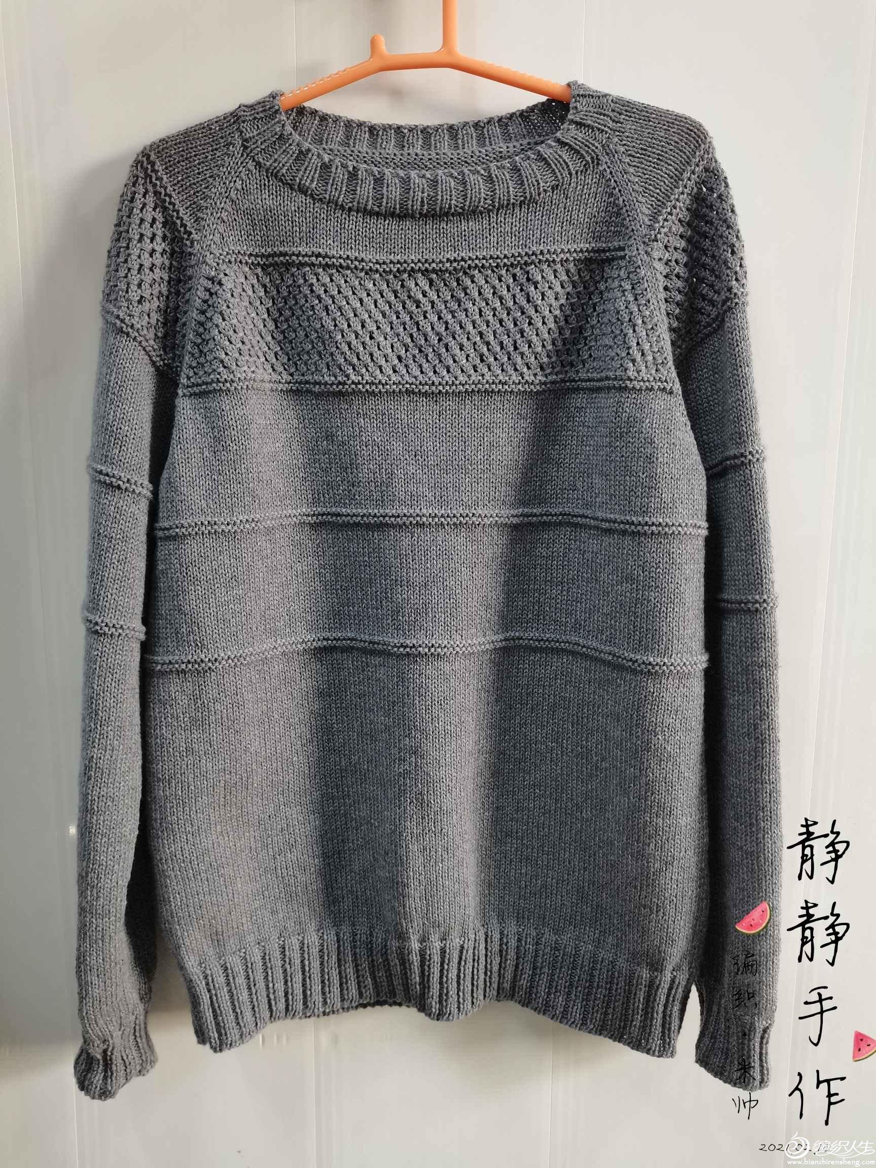 男士棒针羊绒羊毛衫