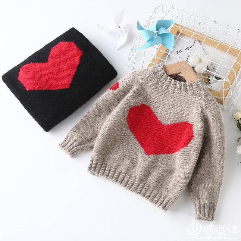 心形图案棒针儿童毛衣
